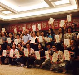 2016恒源祥家纺核心店铺金牌导购培训在上海举行