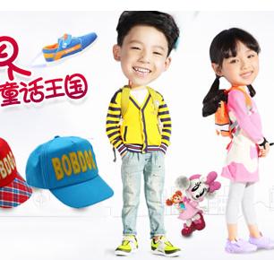 巴布豆(中国)儿童用品有限公司