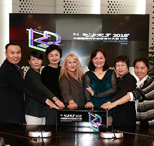 2018'Nice in魅力东方中国国际内衣创意设计大赛初赛揭晓