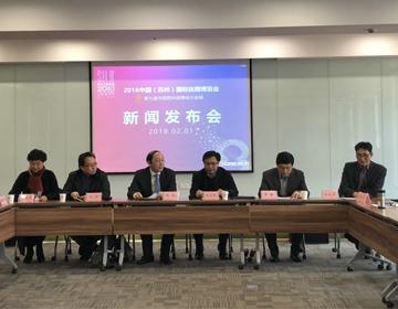 丝绸盛会|2018中国(苏州)国际丝绸博览会将于四月在苏