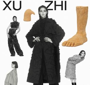 XU ZHI推出2017年秋冬系列广告形象大片
