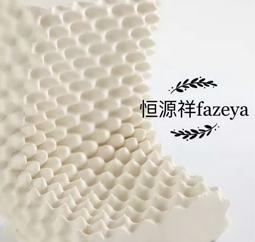 恒源祥Fazeya与泰国泰橡集团乳胶枕进口项目顺利签约