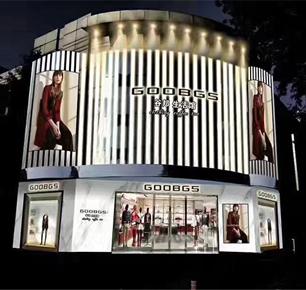 跨越式暴涨的新探索:谷邦超级女装品牌L+将引爆新蓝海