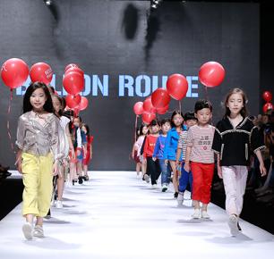 BALLON ROUGE上海时装周|巴黎上海-双城魅力