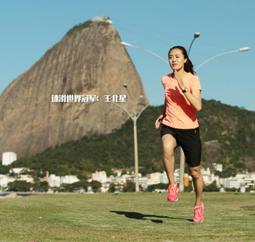 为奥运健儿助威极致路线抢跑里约 贵人鸟借势奥运营销