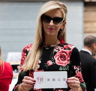 摩登珠宝花园  千叶新季珠宝于纽约时装周耀目绽放