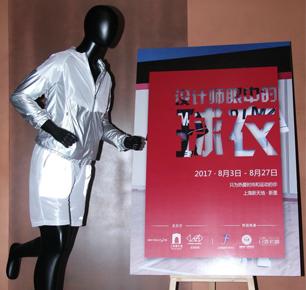 杜邦飘逸佟款时尚大咖聚集上海  分享运动与时尚的无界融合