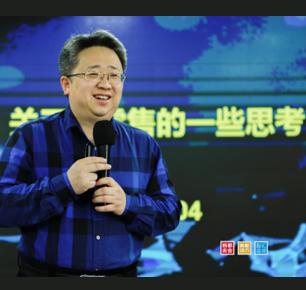 """让未来清晰可见——明湖峰会揭晓互联网发展""""密码"""""""
