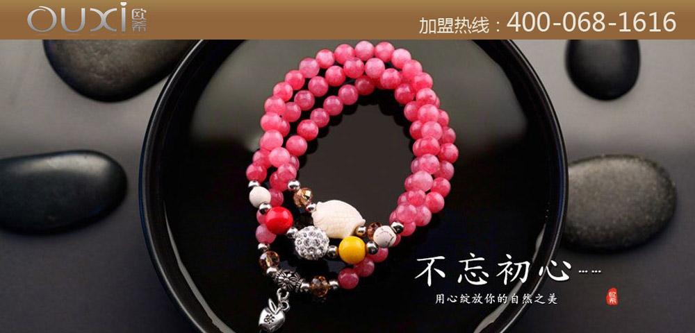 广州欧希文化发展有限公司