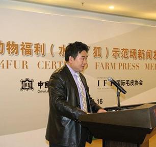 落实毛皮行业动物福利举措 中国首推国际动物福利示范场