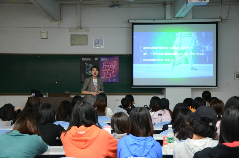 SUA设计大赛全国高校宣讲の广州站完美收官