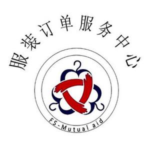 """""""服装订单服务中心""""在上海筹备开始"""