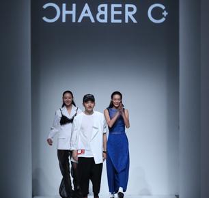 """""""回归""""与""""释放"""",2017 SS CHABER C+发布会"""