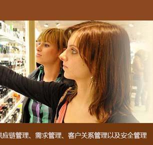 广州灵川计算机软件有限公司