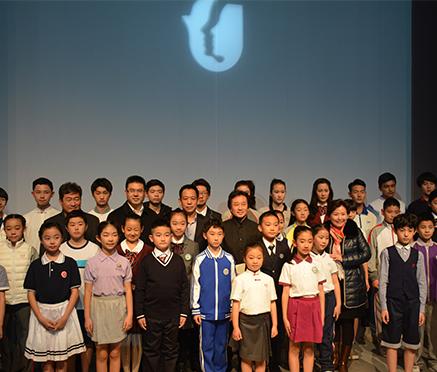 北京市中小学校服研发成果展示活动在北京服装学院