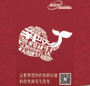 达达辛巴达(北京)科技有限公司