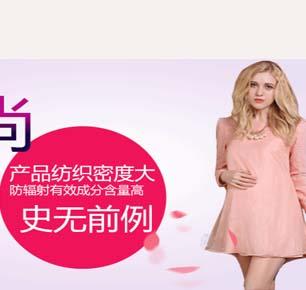 北京金时尚科技开发有限公司
