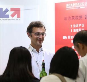波尔多及优级波尔多产区再次亮相 TopWine China 2017