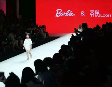你就是无限可能—— Barbie X Rocawear 2017上海