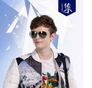 传承(泉州)服饰有限公司