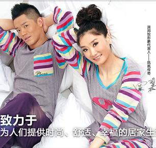 广东凯迪服饰有限公司