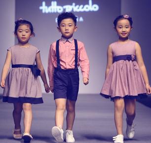 """西班牙""""六代相传 百年世家""""品牌tutto piccolo再度惊喜亮相上海国际儿童时装周"""