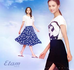 上海英模特制衣有限公司