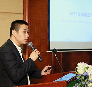 深圳市内衣行业协会第二届理事会第三次会议圆满召开