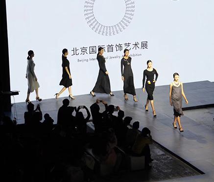 全球45个国家300位设计师1600件首饰汇聚北服,共襄
