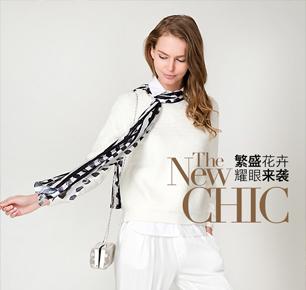 上海纳薇服装设计有限公司