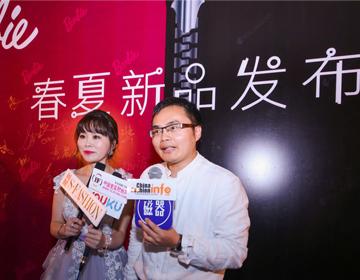 将传统走秀与互联网完美结合——专访北京励思苏璞