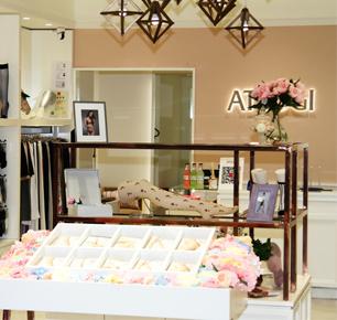 厚木中国第一家专卖店上海美罗城开业