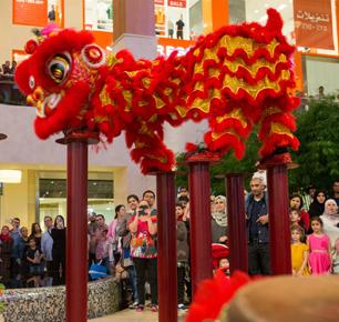 亚斯购物中心一月举办为期三周庆祝中国春节的活动