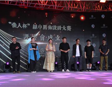 """首届中国丝巾文化艺术节启动  绝代佳人关爱""""星星"""