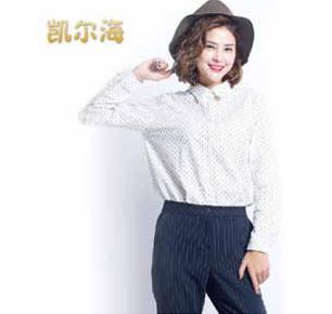 绍兴凯尔海针纺服饰有限公司