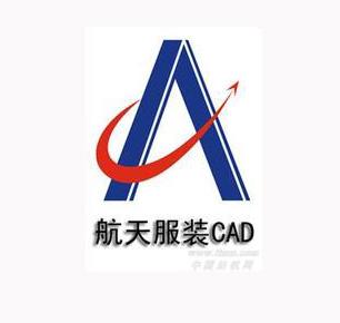 航天服装CAD