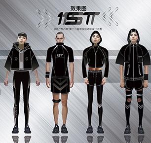 """""""乔丹杯""""第12届中国运动装备设计大赛入围名单揭晓"""
