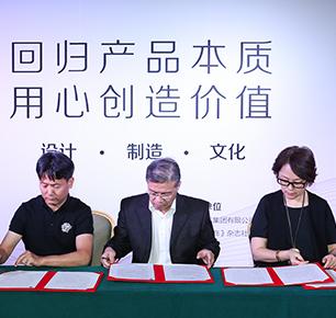 回归产品本质  用心创造价值 —— 北京时尚高峰论坛·雪莲主题沙龙成功举办