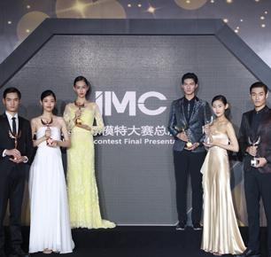IMC携手FashionTV占领全球市场