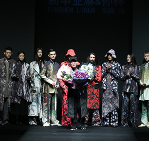 新申亚麻&孙林携手再度亮相中国国际时装周:推动亚麻文化,打通亚麻时尚全产业链