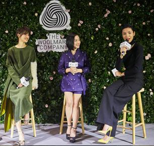 "The Woolmark Company携手时代女性代表 以美丽诺羊毛诠释""她时代·她力量"""