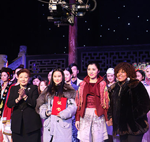 2016第二届莱福士杯中国民族服装设计大赛揭晓