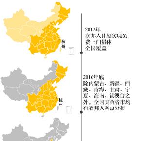 衣邦人春节期间累计服务客户量突破12万大关