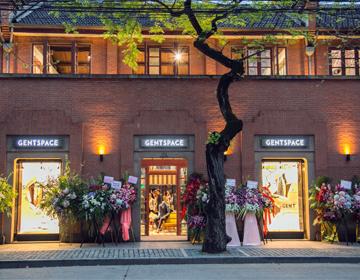 全新高端男装品牌GENTSPACE上海公馆店盛大开幕