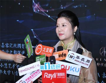 时尚对话|首届中国丝巾文化艺术节启动大会:文化、艺