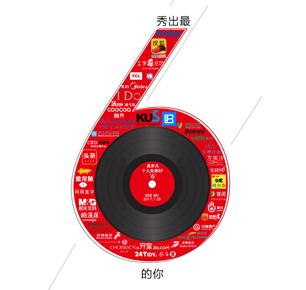 水星家纺联合海尔等40个品牌助力代言人吴亦凡新EP《6》