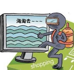 海淘新政: 配方奶粉获得进口豁免