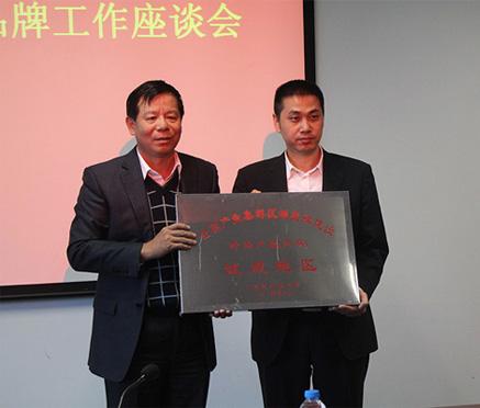 深圳市荣获国家首批产业集群区域品牌建设试点